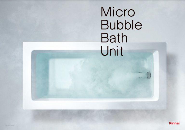 マイクロバブルス