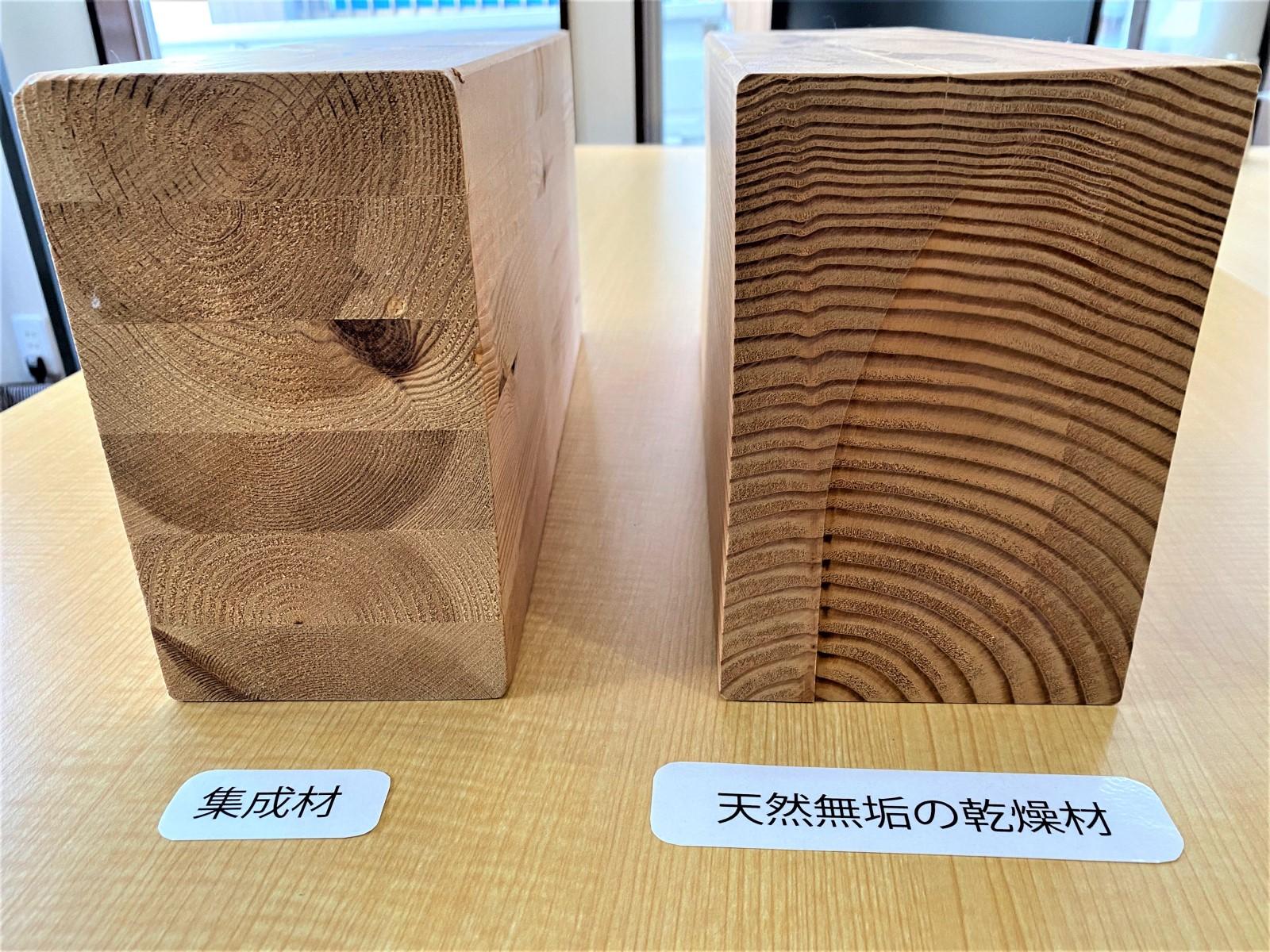 注文住宅の材料比較